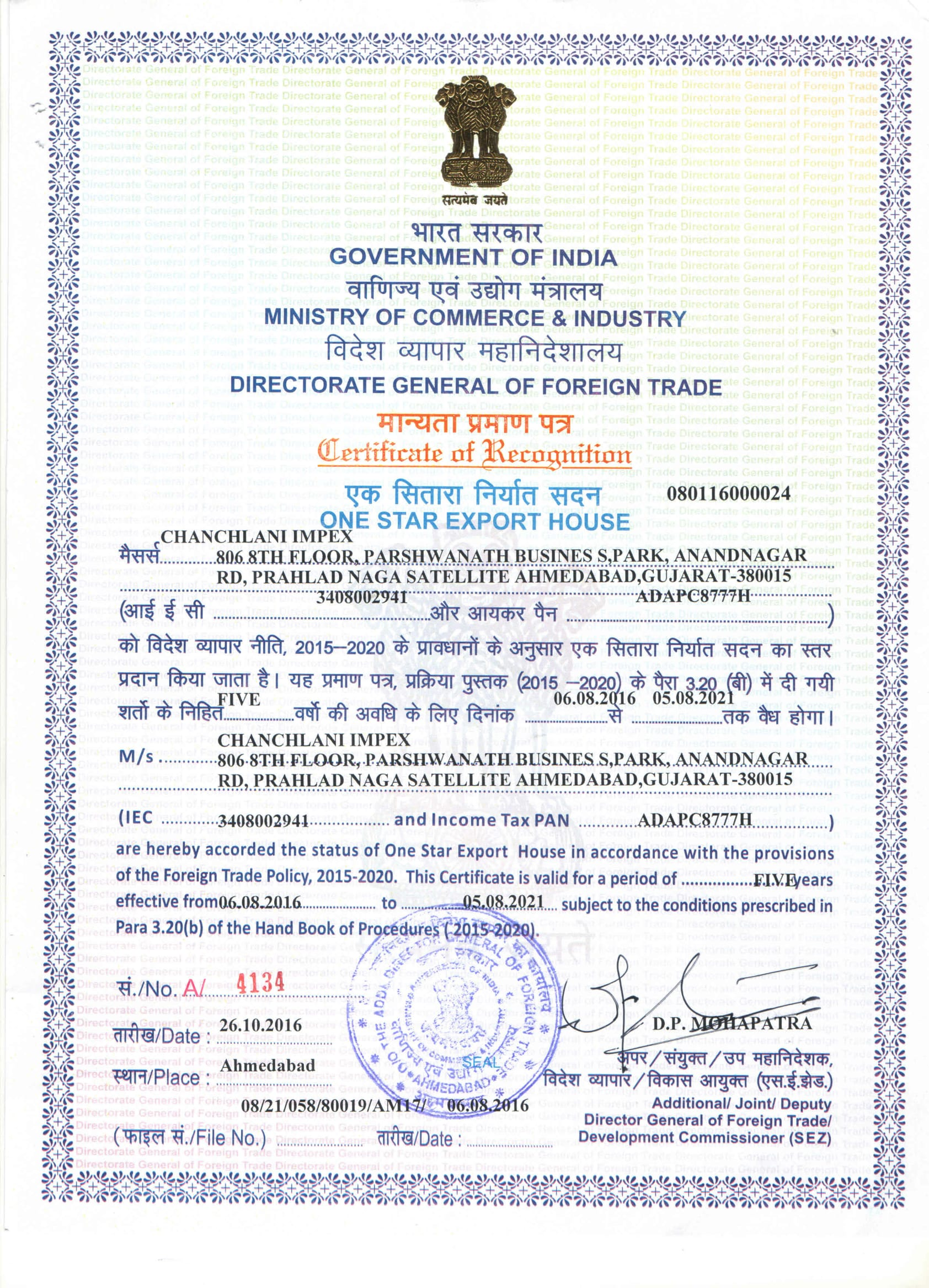 Certification trademark chanchlani impex fieo membership certificate 1betcityfo Gallery